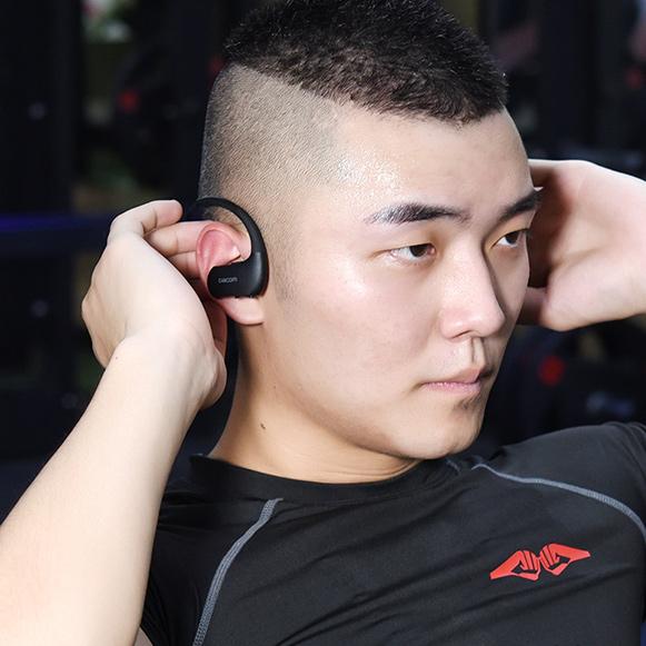 Ľahká športové slúchadlá za uší Bluetooth Dacom Athlete L05.